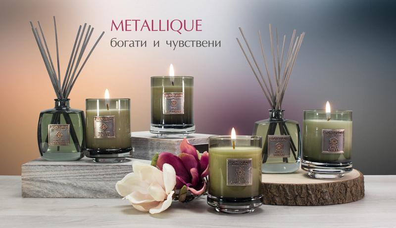 Луксозни ароматни свещи и дифузери, подарък за рожден ден