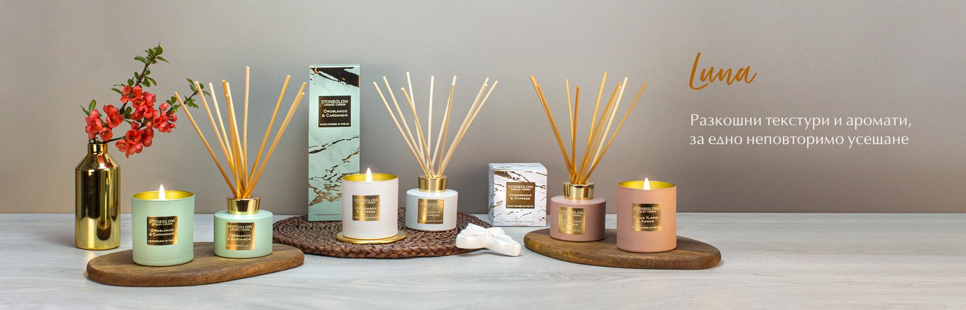 Луксозни ароматни свещи и дифузери в кутия за подарък.